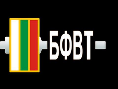 Bulgarian Weightlifting Federation (BWF) vs. International Weightlifting Federation (IWF)