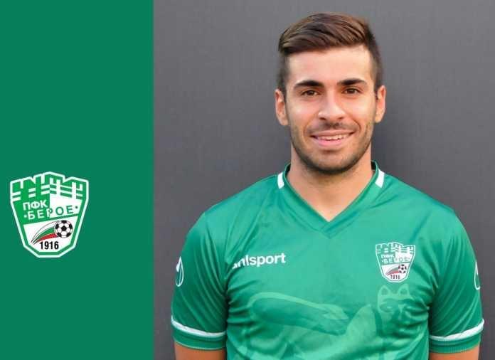 Pedro Eugenio is back!