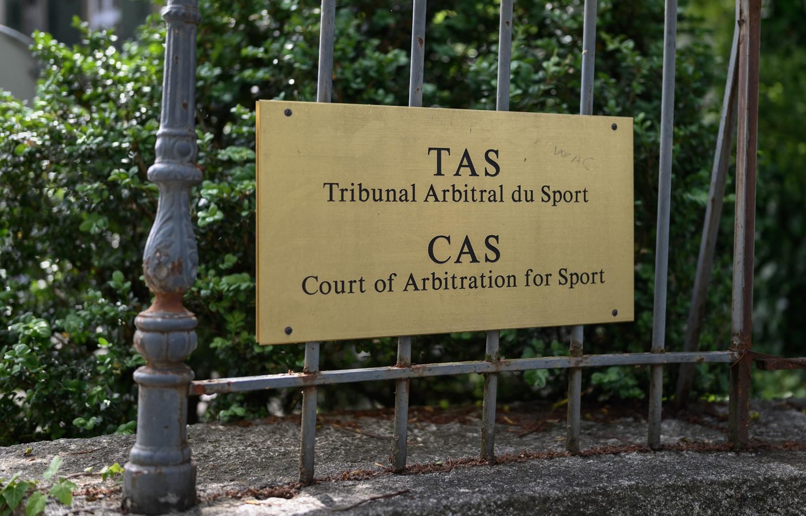 Нова победа в Спортния арбитражен съд в Лозана
